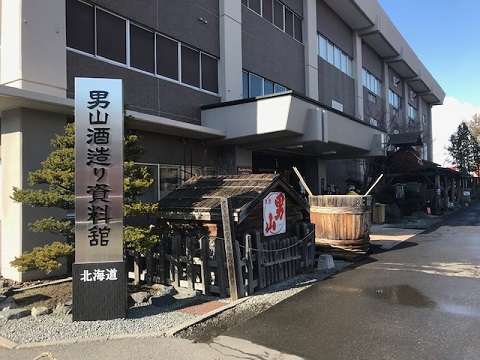 男山1_3762.jpg